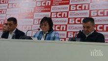ИЗВЪНРЕДНО В ПИК! Корнелия Нинова с първи коментар за мандата на ГЕРБ и коалиционното споразумение (ОБНОВЕНА)