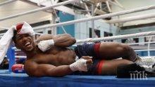 Джошуа преди мача с Кличко: Фитнесът ме изморява повече от противниците на ринга