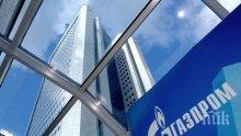 Нови правила за контрол за доставките на природен газ приеха в Брюксел