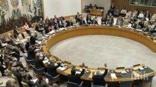 Съветът за сигурност на ООН ще гласува подновяването на преговорите по конфликта в Западна Сахара