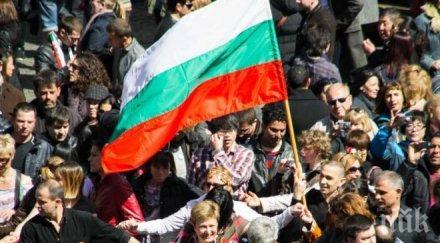 Дунавското хоро стана на 80 години