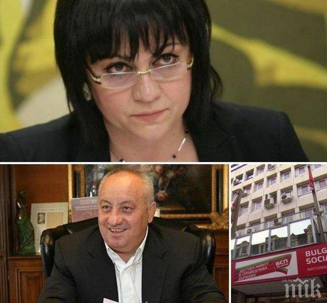 Социалистите в Пловдив в нова битка с Корнелия Нинова - чакат 50 000 гласа от пренаредената листа