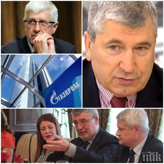 БОМБА В ЕФИР! Бивш посланик в Москва със страшни разкрития! Румен Овчаров отговарял за енергетиката в масонската ложа (ОБНОВЕНА)