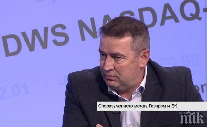 Експерт: Имаме шанс да поискаме смяна на модела за ценообразуване на газа