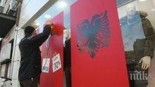 Лидерът на Социалистическото движение за интеграция Илир Мета е новият президент на Албания