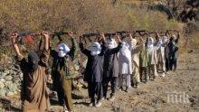 """УДАР! Ликвидираха петима членове на """"Ал Кайда"""" в Йемен"""
