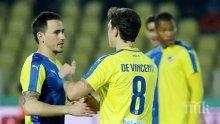 АПОЕЛ и Живко Миланов съвсем близо до титла на Кипър