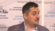 """ИЗВЪНРЕДНО И ПЪРВО В ПИК! БСП си показа рогата в парламента! Кирил Добрев се изпокара с журналисти - бяга като опарен от горещия картоф """"Гергов"""" (ВИДЕО)"""
