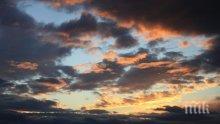 Времето днес! Купесто-дъждовна облачност над Западна и Централна България