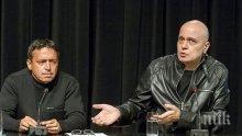 НАГЛОСТ! Слави Трифонов употреби скандала с Васил Иванов – буни държавата с измислен сценарий, за да си рекламира концерта