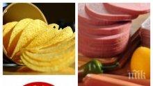 Ето ги 5-те най-вредни храни, избягвайте ги