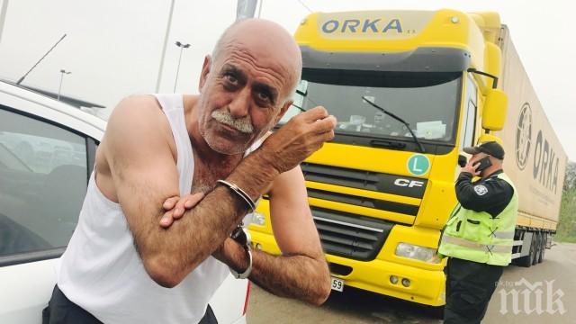 ЕКШЪН НА ПЪТЯ! Пиян шофьор на турски тир едва не прегази полицаи, опитал да даде и подкуп (СНИМКИ)