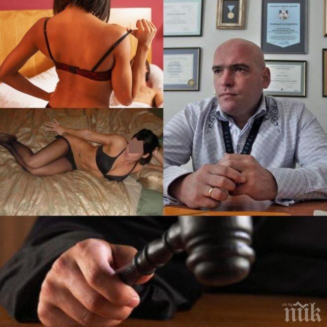 секс клипове бг