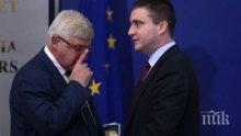 ИЗНЕНАДА! Кирил Ананиев се връща в правителството като заместник-министър на Владислав Горанов