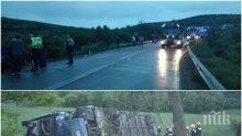 ТРАГЕДИЯ! Млада студентка загинала след мелето край Монтана, трима души са в тежко състояние