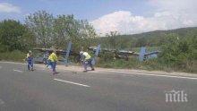 Автовоз излетя главен път Е-79 край Симитли и се заби в тръните