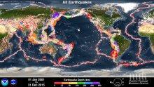 """ПРОГНОЗА ЗА АПОКАЛИПСИС! """"Земетресението на века"""" ще удари скоро Южна Америка! Две континентални плочи катастрофират фатално"""