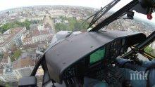КРЪВ В НЕБЕТО! Хеликоптер се разби, загинаха пилотът и двама души от екипажа