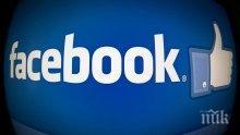 """""""Фейсбук"""" се похвали със 76% увеличение на приходите и 17% на потребителите"""