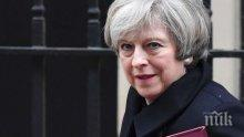 По протокол! Премиерът на Великобритания Тереза Мей ще поиска днес от кралицата разпускането на парламента