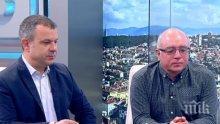ГОРЕЩ КОМЕНТАР! Социологът Кънчо Стойчев: Борисов е ясен, въпросът е в партньора! Такъв формат се прави за първи път