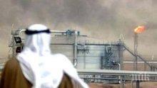 ДЪМПИНГ! Саудитска Арабия отново намали цените на своя петрол