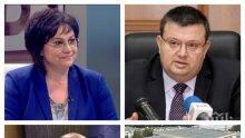 БОМБА В ЕФИР! Корнелия Нинова призна: Срещала съм се с Цацаров, но без посредник и не съм му искала услуга! Натискаха ме за коалиция с ГЕРБ, затова сега са тези скандали (ОБНОВЕНА)