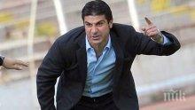 Лудогорец нанесе най-тежката загуба в треньорската кариера на Гонзо