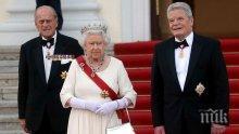 ИЗВЪНРЕДНО ОТ БЪКИНГАМ! Принц Филип се оттегля от кралските си задължения