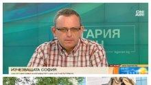 """СКАНДАЛНО! Предложили 100 хил. лева на Петър Стоянович да бутнат """"Двойната къща"""""""