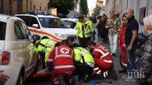 Пияна българка сгази семейство в Италия, докато си прави селфи