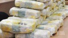 РЕКОРД! 775 кила хероин на влизане в България спипаха турски митничари