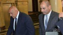 ИЗВЪНРЕДНО В ПИК TV! Борисов събра бъдещите министри - правителството ясно, Патриотите мълчат след срещата! Вежди Рашидов гори за кабинета (ОБНОВЕНА)