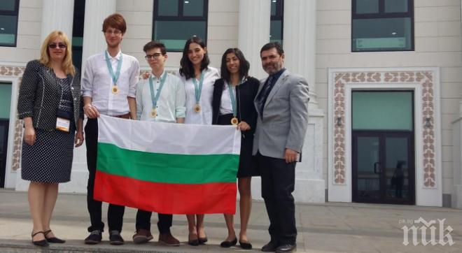 Наши ученици взеха медали от Менделеевата олимпиада в Казахстан
