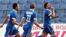 """Верея няма спирка! """"Лъвовете"""" обърнаха """"Ботев"""" (Пловдив), спасиха се и ще се борят за място в Лига Европа"""