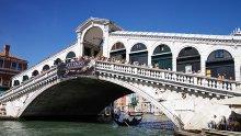 Без пица на парче и дюнери във Венеция