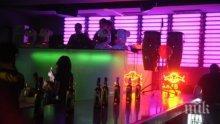КРЪВ В БЛАГОЕВГРАД! Синът на бивш полицай преби жена в дискотека, охраната се скри