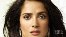 Салма Хайек призна, че се плаши от сцената