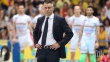 Радо Стойчев стана треньор на Модена - връща и Казийски в Италия