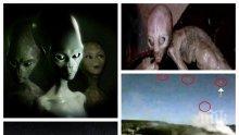 СЕНЗАЦИЯ! Те са между нас! Властта, военните и учени крият истината за извънземните - вижте какво намериха в пустинята Атакама... (СНИМКА)