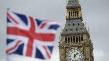 Британските консерватори запазват силна преднина месец преди изборите в страната