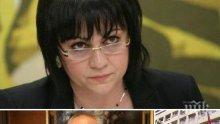 """САМО В ПИК И """"РЕТРО""""! Тома Биков с ексклузивен коментар: Кой ще е новият Гергов до Нинова? БСП е в деменция и е там, откъдето тръгна преди 27 години"""