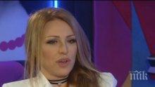 Певицата Рени проговори за раздялата с Борис Пилософ: Тероризираше ме психически, когато разбра, че се връщам от Израел с децата