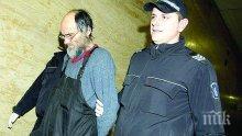 СТРЯСКАЩА РЕАЛНОСТ! Петимата най-жестоки серийни убийци още потрисат България