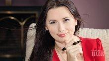 Секс гуруто Наталия Кобилкина съветва: Как и кога да сложим край на връзката?