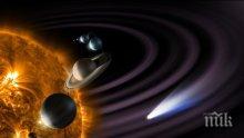 ТРЕВОЖНА НОВИНА! НАСА откри опасни галактики! Бъдещето на Земята е застрашено