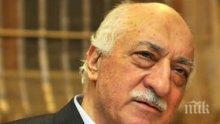 РЕКОРД! Прокуратурата в Турция поиска 3000 години затвор за Гюлен