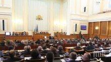 Депутатите хрантутници пак ще си вдигат заплатите