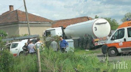 тежък инцидент цистерна заби къща видинско село