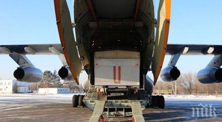 руските военни предали тона хуманитарна помощ сирия последното денонощие